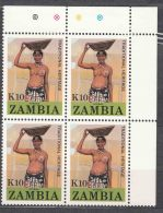 Zambia 1987 Mi#436 Mint Never Hinged Piece Of Four - Zambia (1965-...)