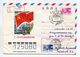 REGISTERED COVER USSR 1977 60th ANNIV. OF OCTOBER! #77-359 SP.POSTMARK DUSHANBE - 1923-1991 USSR