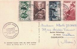MAROC - CENTENAIRE DE LA NAISSANCE DU MARECHAL LYAUTEY 17-NOVEMBRE 1954 - CASABLANCA - BEL AFFRANCHISSEMENT. - Morocco (1891-1956)