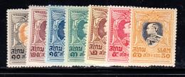 * N°158/64 - 7 Valeurs -TB - Siam