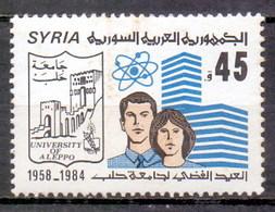 Syria 1985 26th Anniversary Aleppo University (1v) Mint As Per Scan (M-72) - Syria