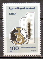 Syria 1986 Syrian Investment Certificates, Wheat, Agriculture (1v) MNH (M-72) - Syria