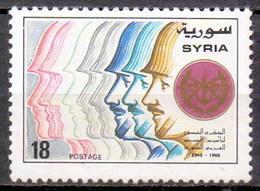 Syria 1995 50th Anniversary Of Syrian Army, Militaria (1v) MNH (M-73) - Syria