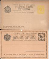 MONTENEGRO DOS ENTEROS POSTALES CIRCA 1890 ENTIERS POSTAUX INTEROS POSTAL STATIONERY UNUSED SOLD AS IS - Montenegro