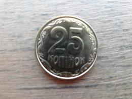 Ukraine  25  Kopiyok  2014  Km !!! Neuve - Ukraine