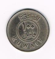 &-   KUWAIT  100  FILS  1972 ( 1392 ) - Koweït