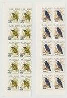 Malawi 2016 Overprint Aufdruck Surcharge Block Of 10 Birds Vögel Oiseaux Faune Fauna MNH** - Coucous, Touracos