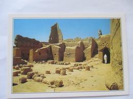 Arabie Saoudite Diraya , Ancienne Maison De Maître - Arabie Saoudite