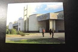Postcard Kirovograd Movie Theater Yatran 1989 - Ukraine
