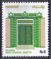 Pakistan 2005 Bildung Education Schulen Scools Islamia-Schule Quetta Städte Towns Architektur Tore Portal, Mi. 1251 ** - Pakistan