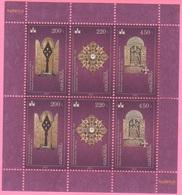 Armenia - Block Of 6 Stamps - Armenian Reliquary - 2012 - Armenia