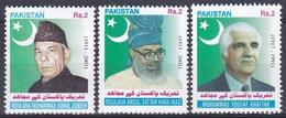 Pakistan 2003 Geschichte History Unabhängigkeit Independence Persönlichkeiten Politiker Politicans, Mi. 1152-4 ** - Pakistan