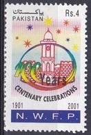 Pakistan 2003 Verwaltung Provinzen North West Frontier Province Türme Turm Towers Stadtmauer Town Walls, Mi. 1143 ** - Pakistan