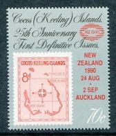Cocos (Keeling) Islands 1990 New Zealand 1990 International Stamp Exhibition Overprint MNH (SG 228) - Cocos (Keeling) Islands