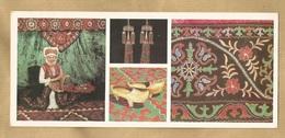 Artifacts By Folkscraftsmen Of Kirghizia (Kyrgyzstan Kirghizistan) 2 Scans 20,9 Cm X 9,0 Cm - Kyrgyzstan