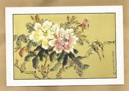 """Branche Exotique"" By Wei-Der-Chang Born 10th Dec. 1958 In Taipei City (Taiwan) 2 Scans 16,0 Cm X 10,7 Cm - Taiwan"