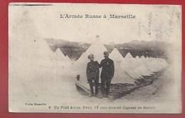 13 - MARSEILLE - L'ARMÉE RUSSE - GUERRE 1914-18 - PETIT HÉROS DE 14 ANS YVAN NOMMÉ CAPORAL EN GALICIE - Altri