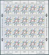 1995 Europa C.E.P.T., Minifoglio Finlandia, Serie Completa Nuova (**) - Europa-CEPT
