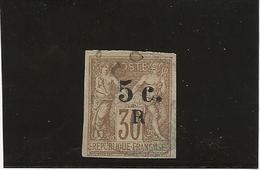 REUNION - TIMBRE N° 7 OBLITERE  - TB - COTE :20 € - Commemorative Labels