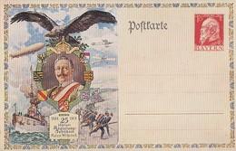 Bayern Privat-Ganzsache Minr.PP31 Postfrisch 25. Regierungsjubiläum Von Kaiser Wilhelm II. - Bayern