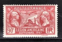 FRANCE 1927 -   Y.T. N° 244 - NEUF** - France
