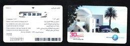 Tunisia- GSM-Tunisie Telecom-Carte De Recharge 30 DNT-Sidi Boussaid - Tunisie