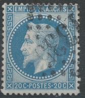 Lot N°43724  N°29B, Oblit GC 1335 Douarnenez, Finistère (28), Ind 4 - 1863-1870 Napoléon III Lauré