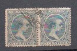 SPAGNA COMONUCACIONES  25 Centes  Coppia - 1850-68 Kingdom: Isabella II