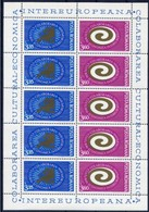 Inter Europa - Romania 1973 Year - Sheet MNH** - European Ideas