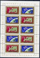 Inter Europa - Romania 1974 Year - Sheet MNH** - European Ideas
