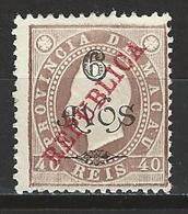 Macao Mi 174 (*) Issued Without Gum - Macau