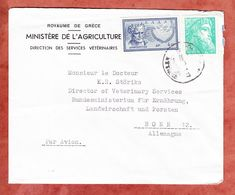 Luftpost, Dienstbrief, Landwirtschaftsministerium, MiF Demokrit U.a., Athen Nach Bonn 1962? (53990) - Briefe U. Dokumente