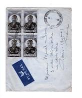 Un Bloc De 4 Timbres  2 F: 1884  - Félix Eboué  - 1944  Ligne Brazzaville à Pointe-Noire   Pour Paris  Année 1949  Avion - Brieven En Documenten