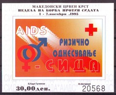 Macedoine / Macedonia 1995 Bloc Bienfaisance SIDA Non Dentelé / AIDS Charity Block Unperforated Y&T N° 13a MNH** - Macédoine