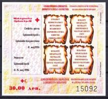 Macedoine / Macedonia 1996 Bloc Bienfaisance Non Dentelé / Charity Block Unperforated Y&T N° 16a MNH** - Macédoine