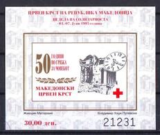 Macedoine / Macedonia 1995 Bloc Bienfaisance Non Dentelé / Charity Block Unperforated Y&T N° 11a MNH** - Macédoine