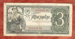 1938, Sowjetunion CCCP, 3 Rubel (53994) - Russland