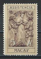 Macao Mi Z7 (*) Issued Without Gum - Autres