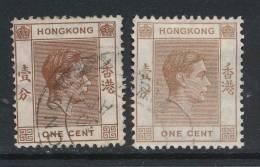 HONG KONG, 1938 1c Brown And Pale Brown Fine Used, SG140, 140a, Cat £15 (N) - Hong Kong (...-1997)