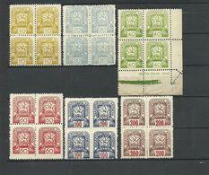 Karpaten. Carpatho Ukraine. 1945. Soviet Issue. Blocks Of 4 ! MNH OG ! 480 EURO ! - Ukraine