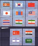 2017-0417 Mali 1999 Flags Of The UN - Lot Of Asian Flags MNH ** - Timbres