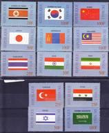 2017-0417 Mali 1999 Flags Of The UN - Lot Of Asian Flags MNH ** - Briefmarken