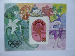 GRENADA SG 0807 OLYMPICS 1976 MINT - Grenada (1974-...)
