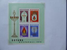 GUYANA SG 0665 DEEPAVALI 1976 MINT - Guyana (1966-...)
