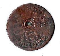 Monnaie 1751 Belgique Evêché De Liège Jean Théodore De Bavière (1744-1763) - Belgique