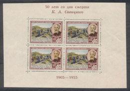 Russia USSR 1955 Famous Painter Savitsky, S/S, Red-Brown Colour, MNH OG - Ungebraucht
