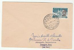 1954 PORTUGUESE INDIA FDC Cidade De S. Paulo Stamps Cover - Portuguese India
