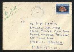 OMAN Air Mail Postal Used Cover Oman To Pakistan - Oman