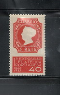 "PORTUGAL. 1935 ""1st PORTUGUESE PHILATELIC EXIBITION"" #570 MNH - 1910-... Republik"