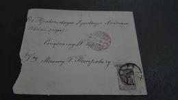 1514. Envelope St. Peterburg - 1857-1916 Empire